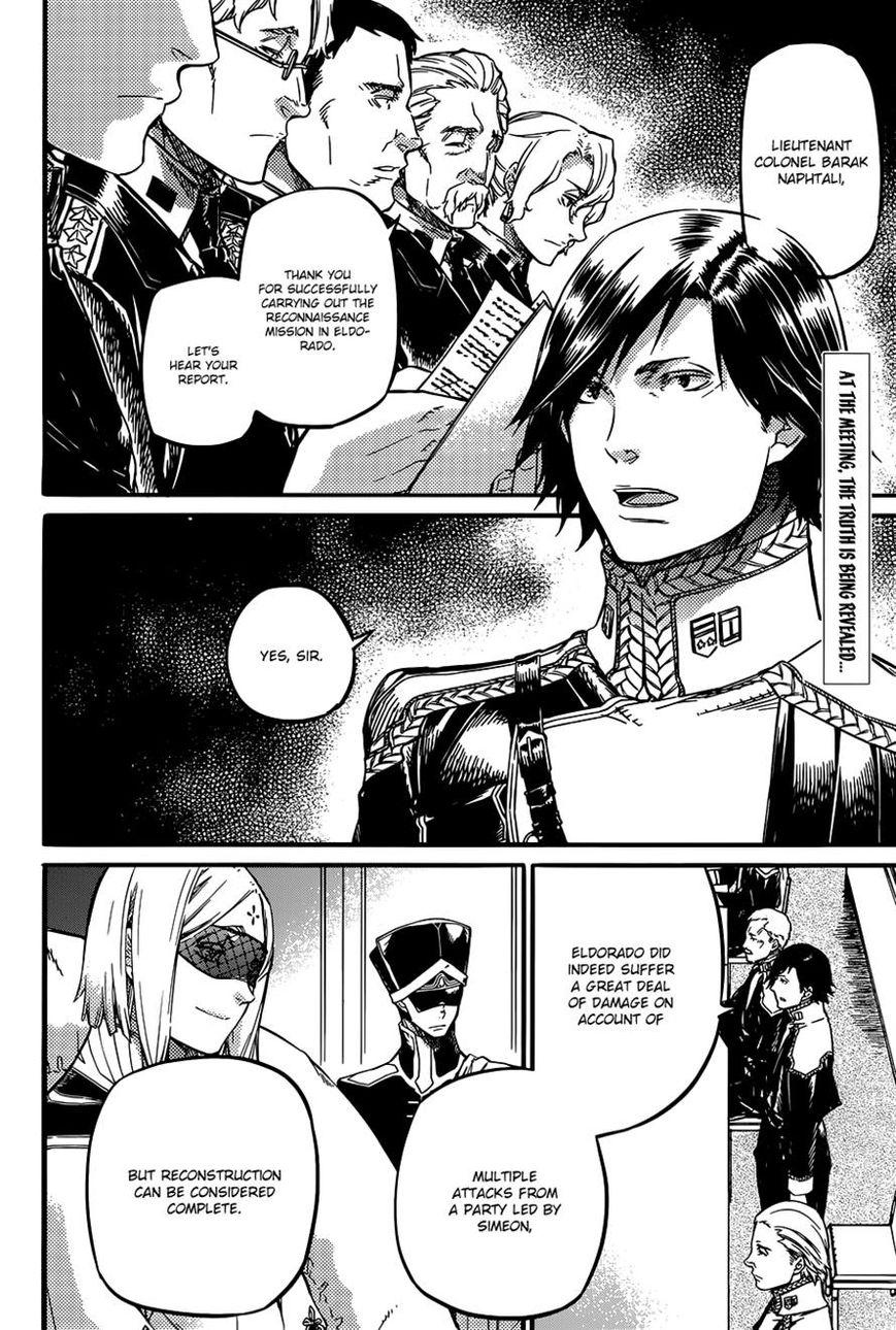 Husk Eden 13 Page 2