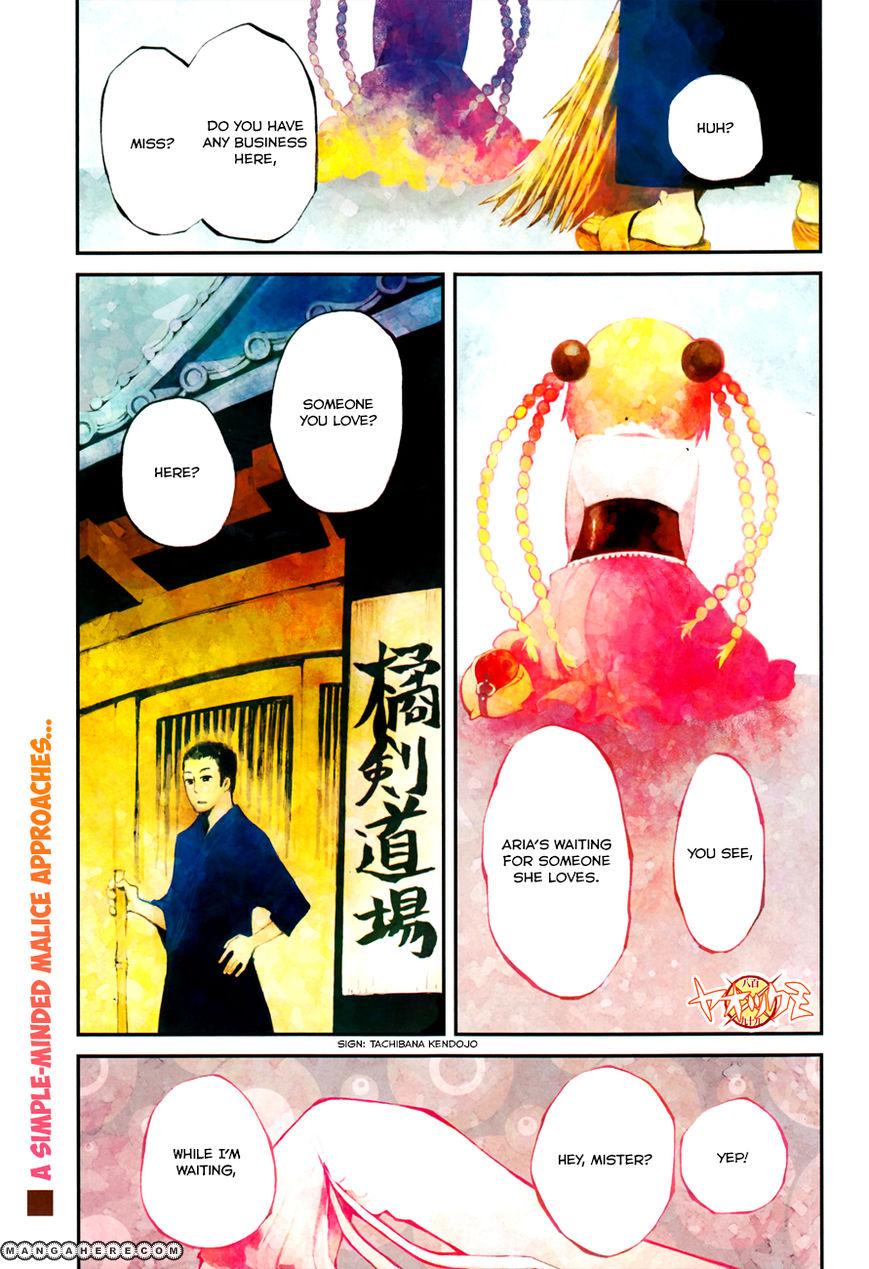 Yaotsukumo 5 Page 2