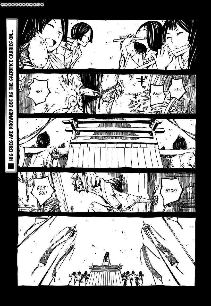 Yaotsukumo 6 Page 2