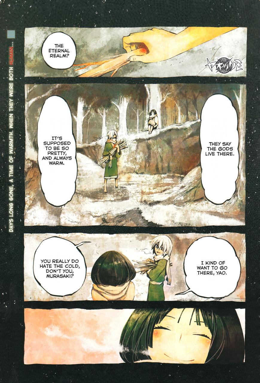 Yaotsukumo 7 Page 2