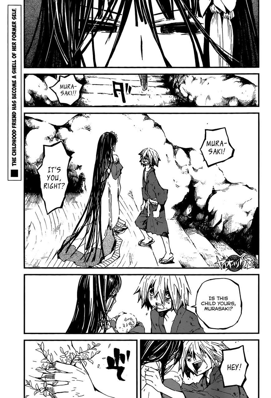 Yaotsukumo 8 Page 2