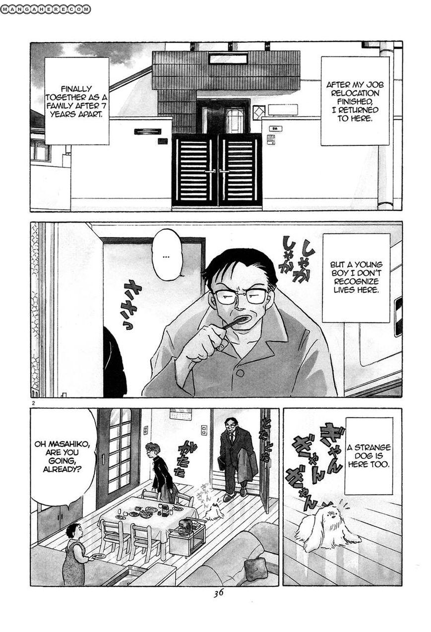 Akai Hanataba 2 Page 2
