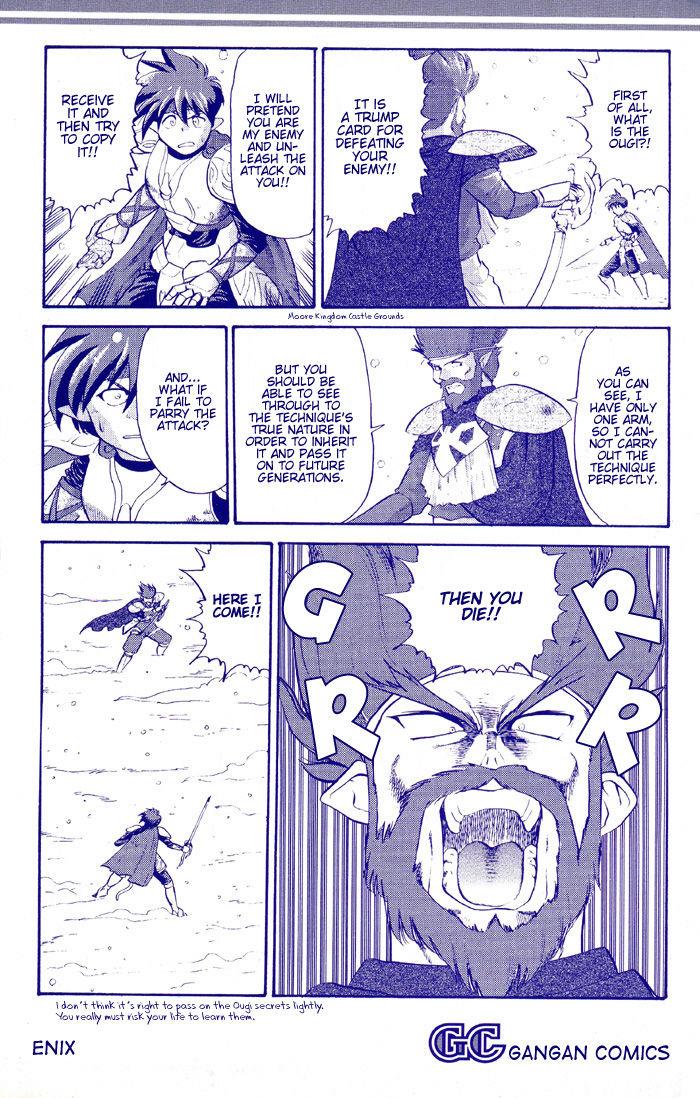 Star Ocean: Soshite Toki no Kanata e 1 Page 3