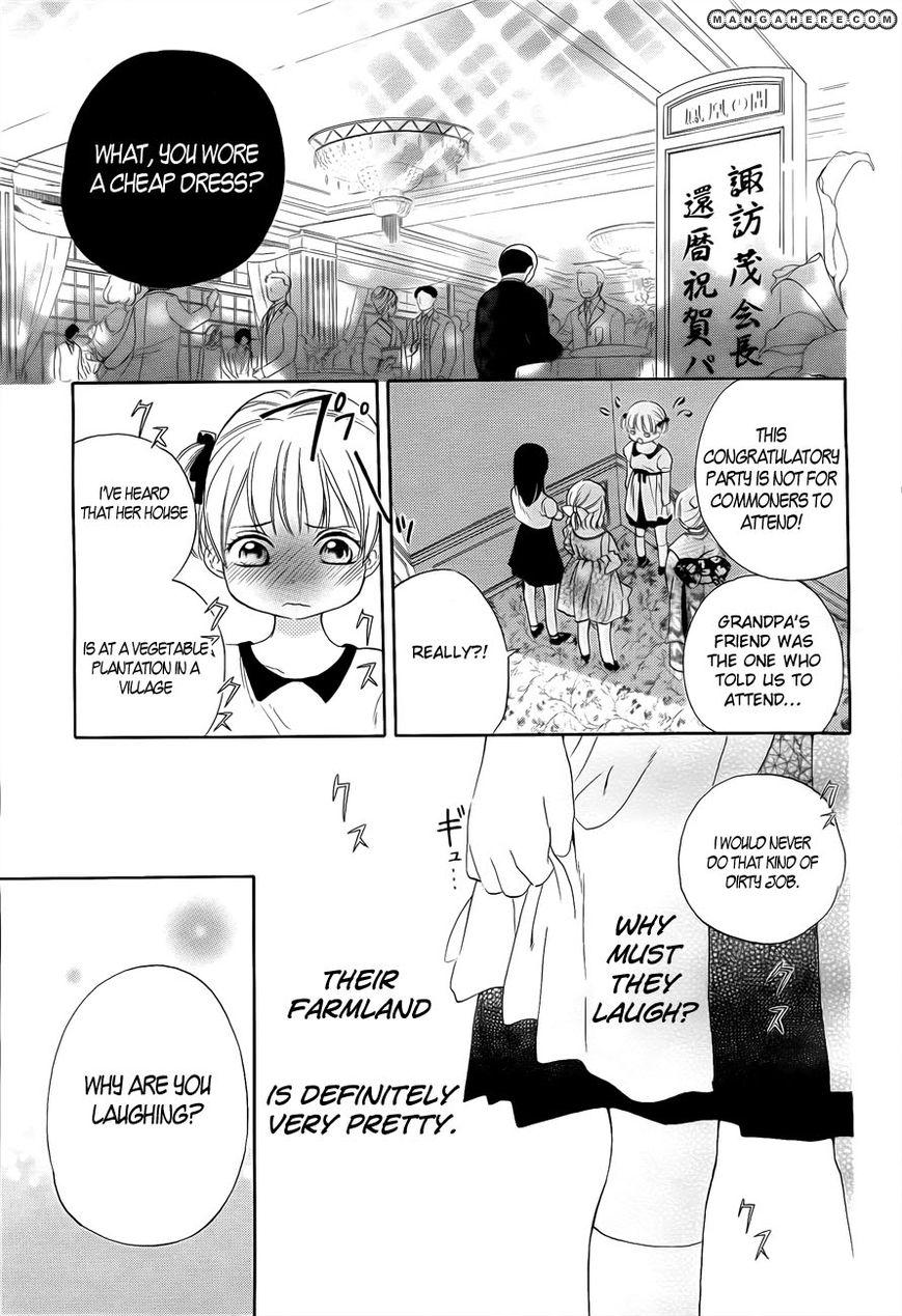 Teki wa Ousama 1 Page 3