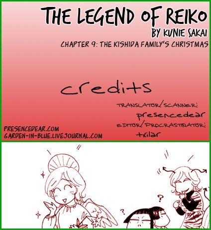 Reiko Monogatari 9 Page 1