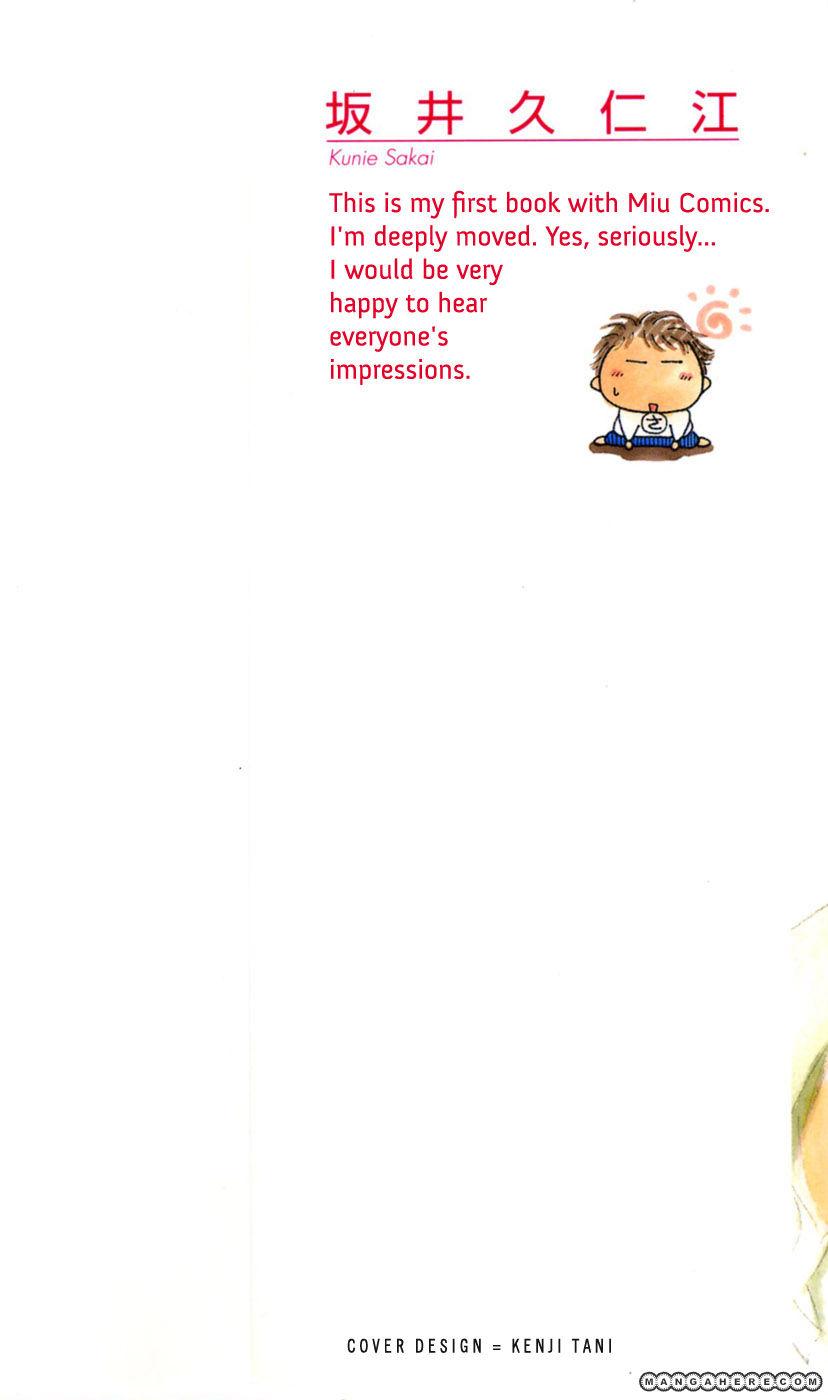 Yume kara Samete mo Koi Shiteru 1 Page 3