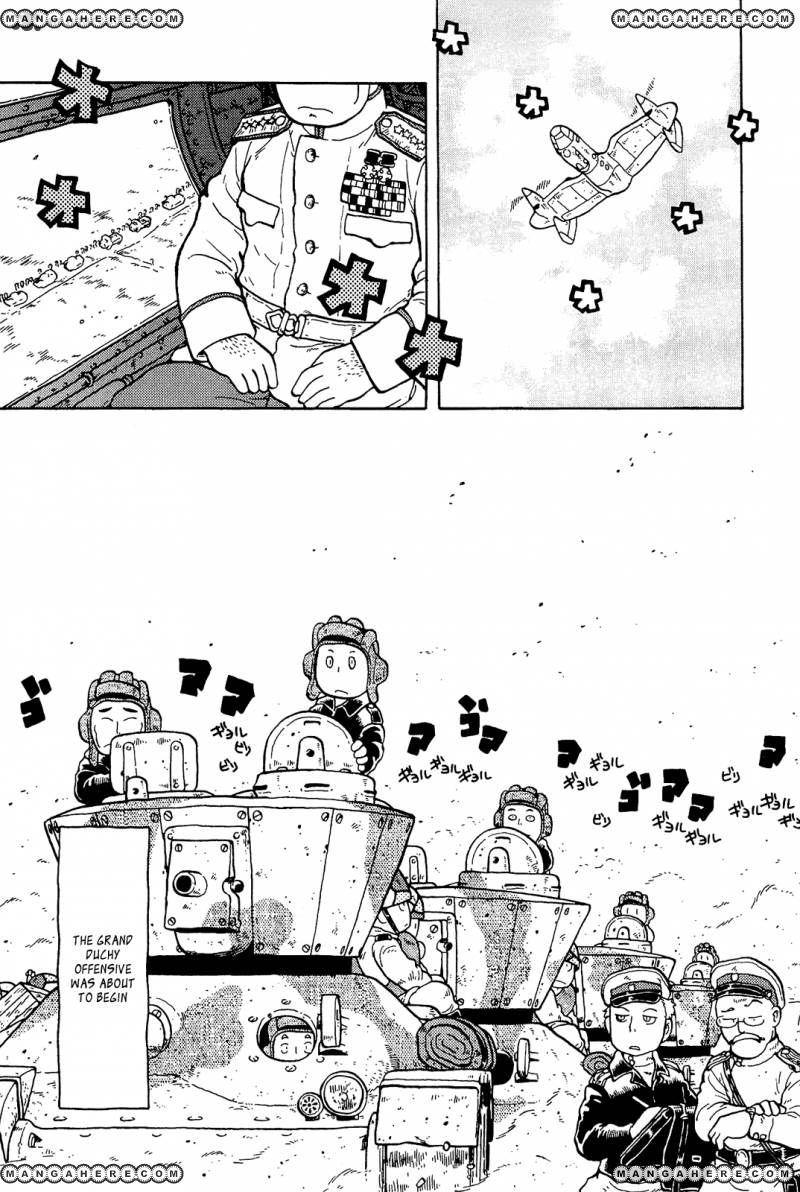 Taihou to Stamp 4 Page 2