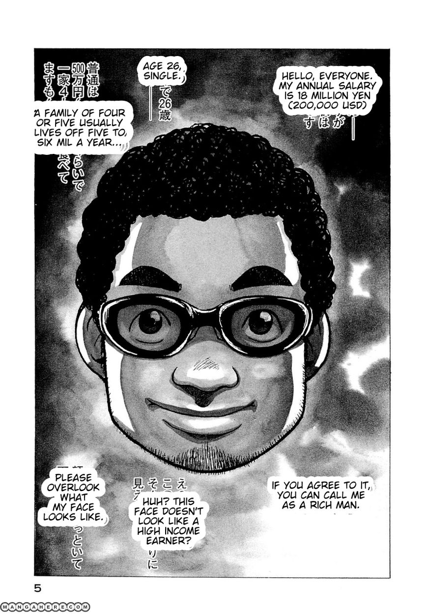 Gura Zeni 1 Page 2