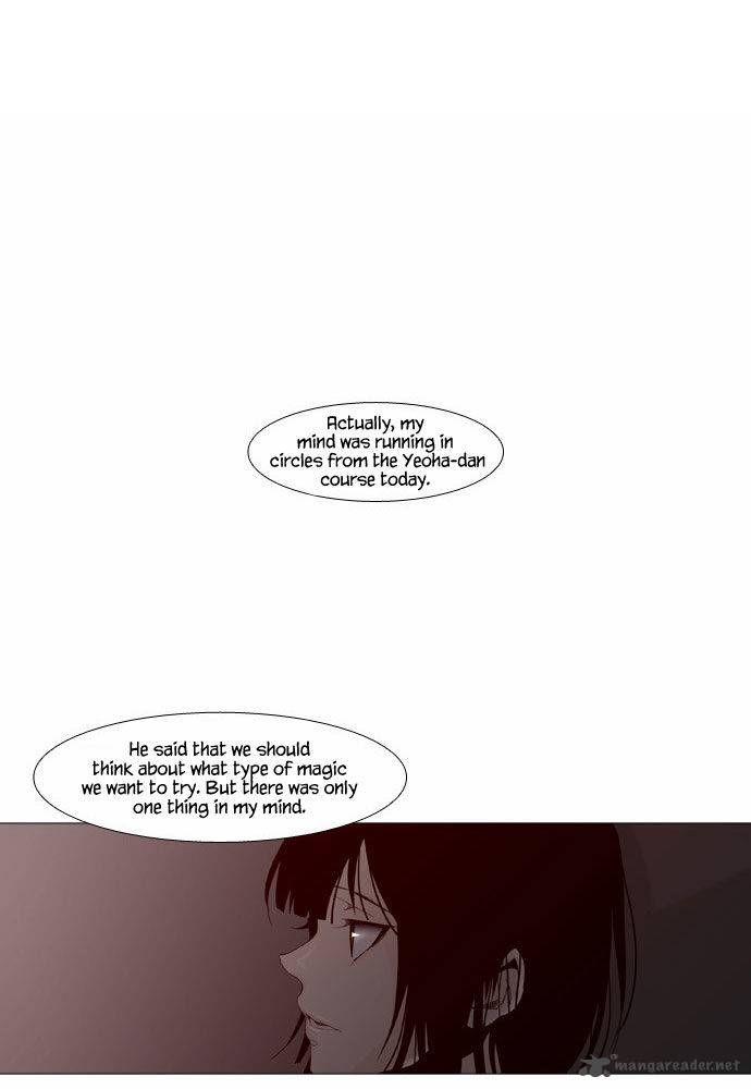 Trump (LEE Chae-Eun) 40 Page 2