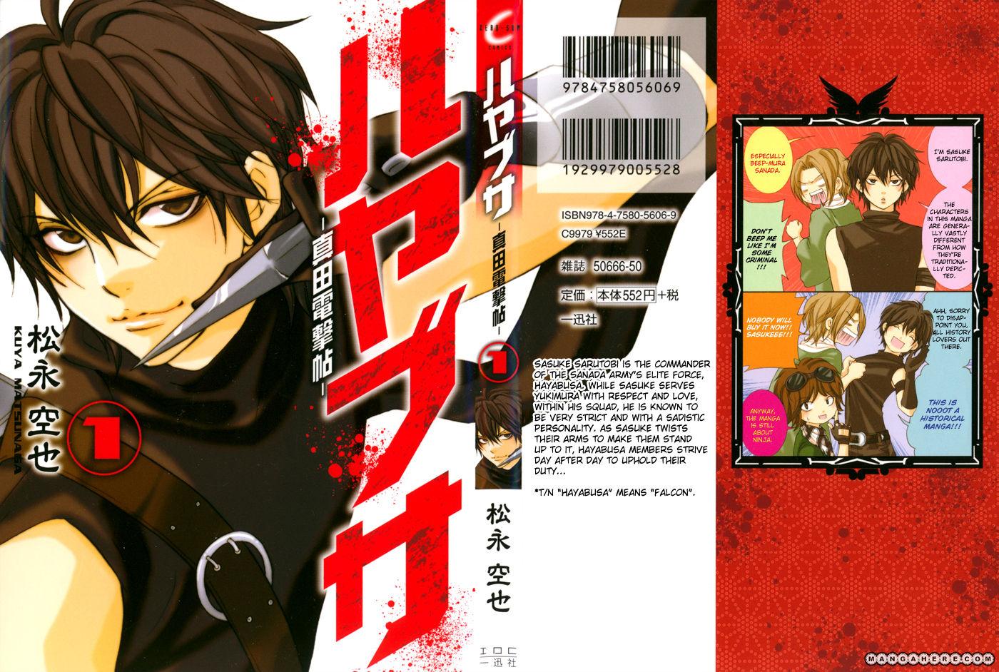 Hayabusa - Sanada Dengekichou 1 Page 1