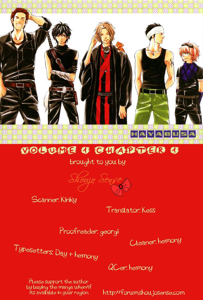 Hayabusa - Sanada Dengekichou 1 Page 2