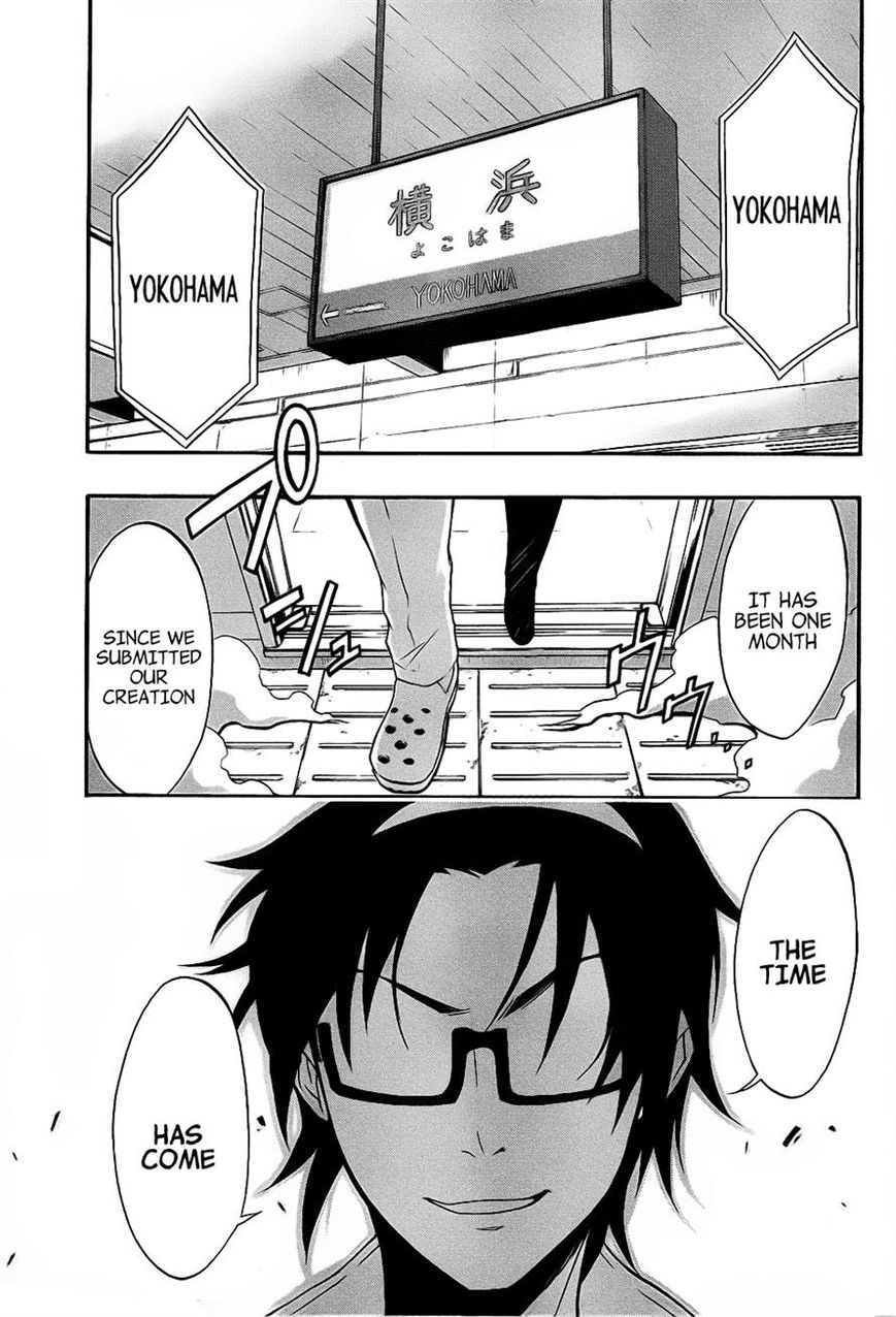 Ikusaba Animation 4 Page 2
