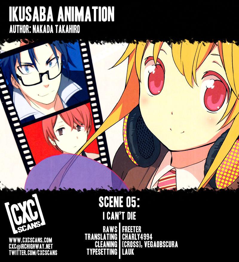 Ikusaba Animation 5 Page 1