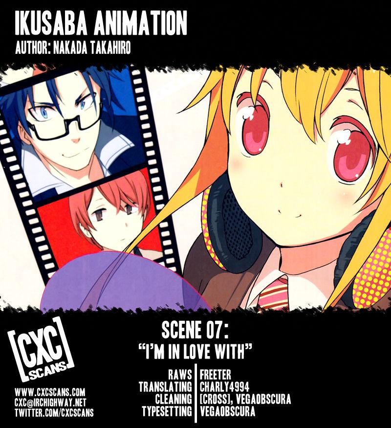 Ikusaba Animation 7 Page 1