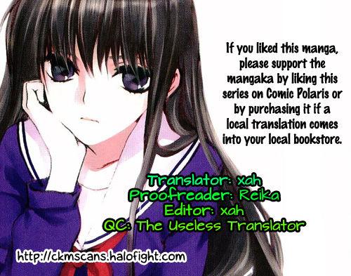 Kaichou-kun no Shimobe 3 Page 1