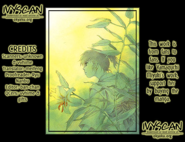 Hito Yuri Touge 2 Page 2