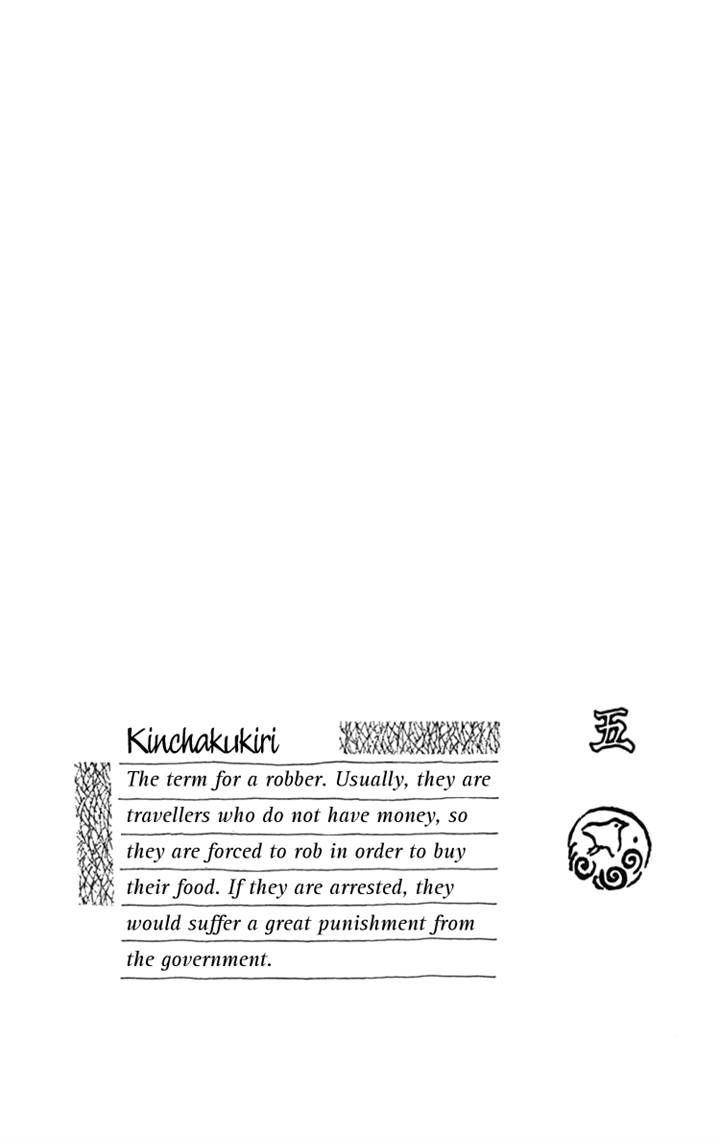 Hito Yuri Touge 4 Page 1