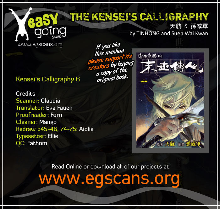 The Kensei's Calligraphy 6 Page 1