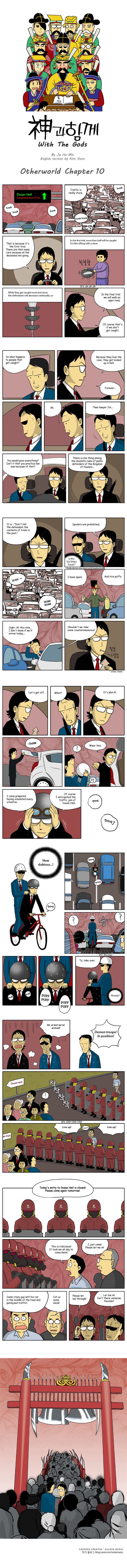 With God 10 Page 1