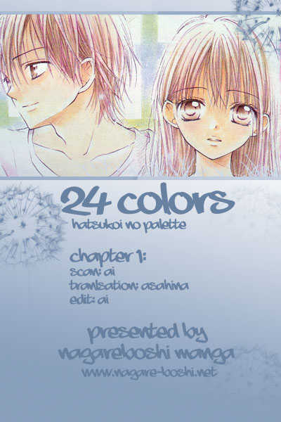 24 Colors - Hatsukoi no Palette 1 Page 1