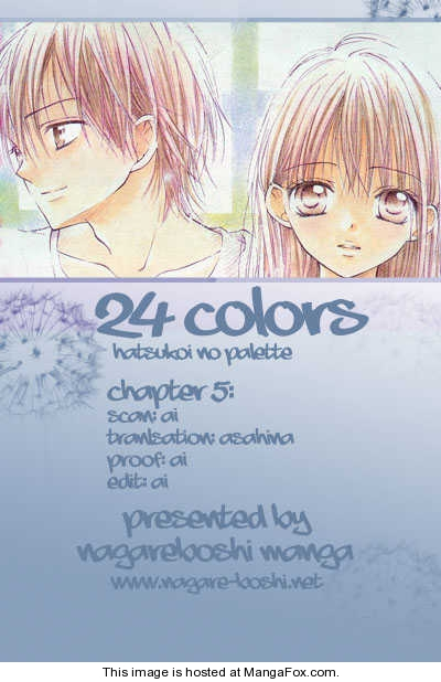 24 Colors - Hatsukoi no Palette 5 Page 1