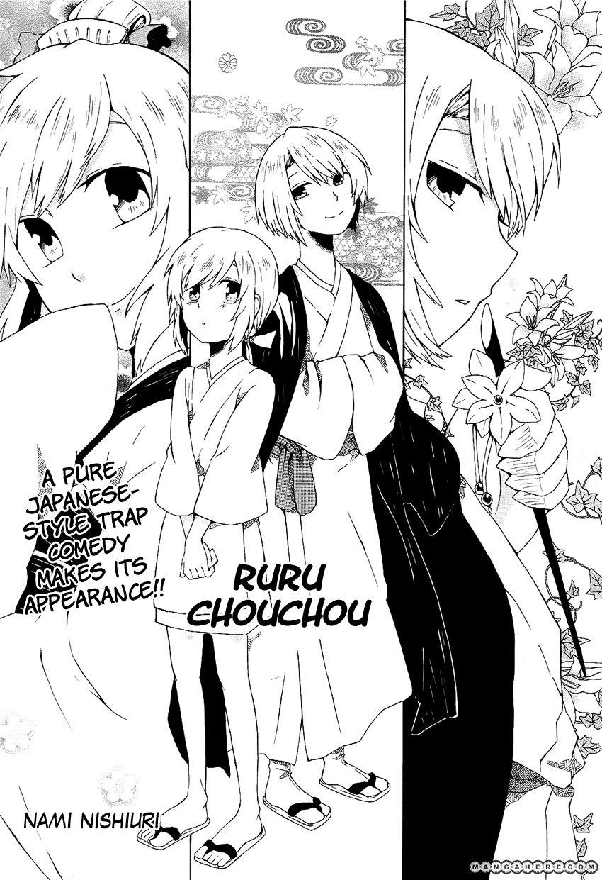 Ruru Chouchou 1 Page 2