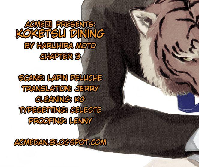 Koketsu Dining 3 Page 1