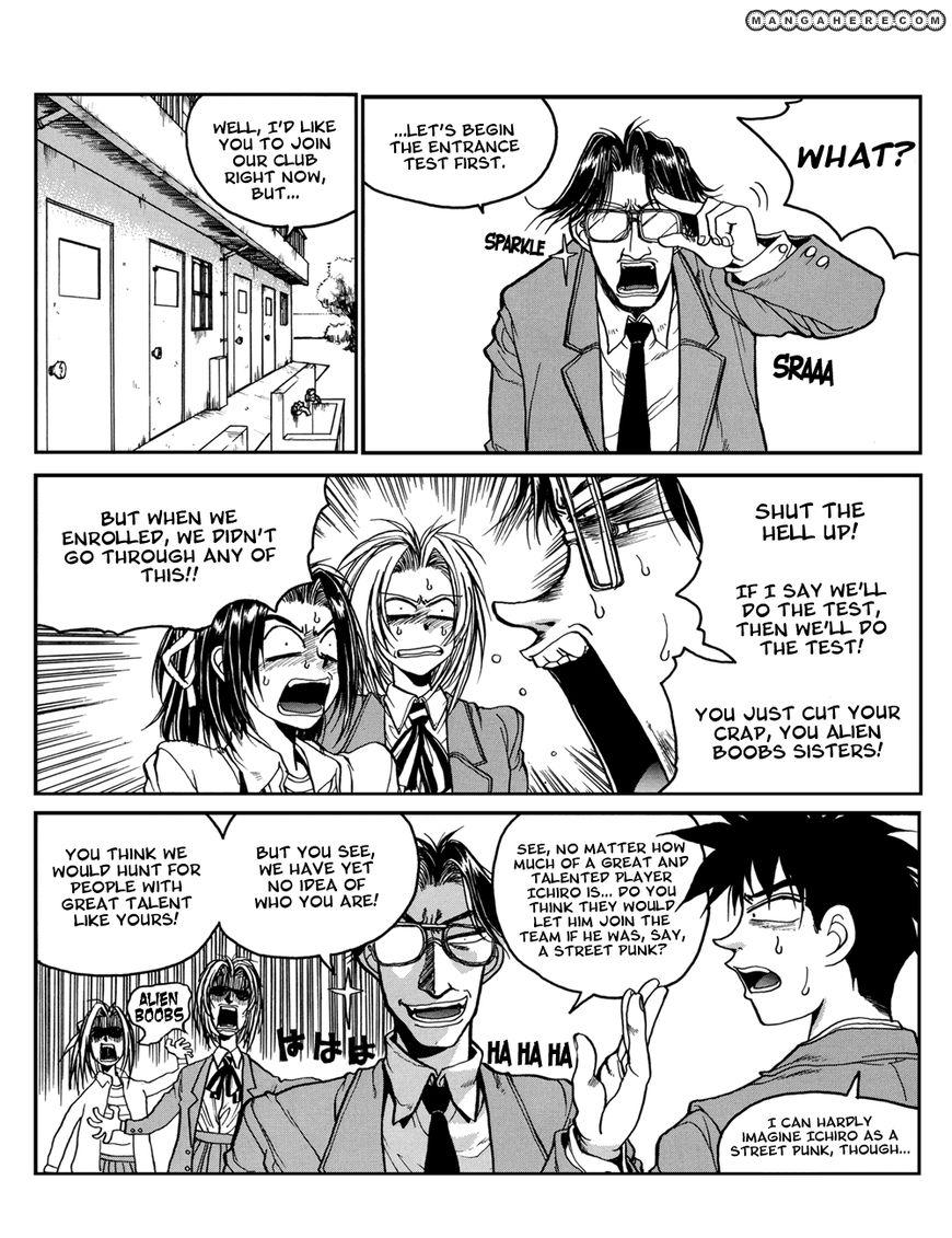 Susume!! Seigaku Dennou Kenkyuubu 4 Page 1