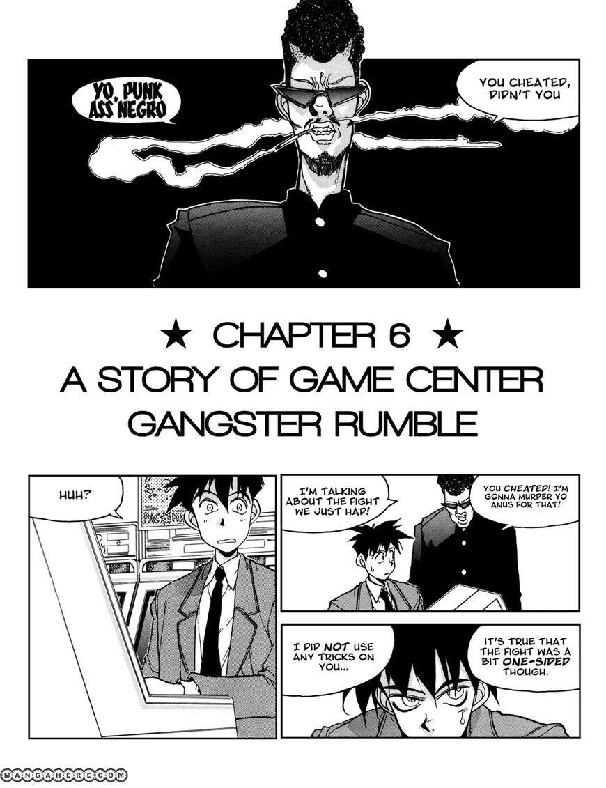 Susume!! Seigaku Dennou Kenkyuubu 6 Page 1