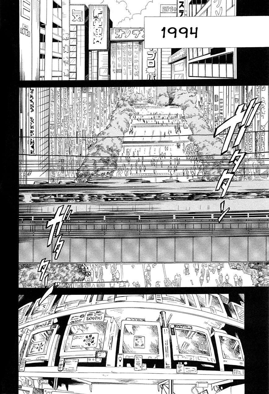 Steins;Gate - Aishin Meizu no Babel 4 Page 2