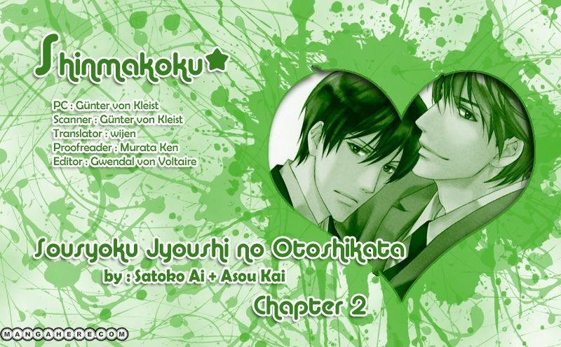 Soushoku Joushi no Otoshikata 2 Page 1
