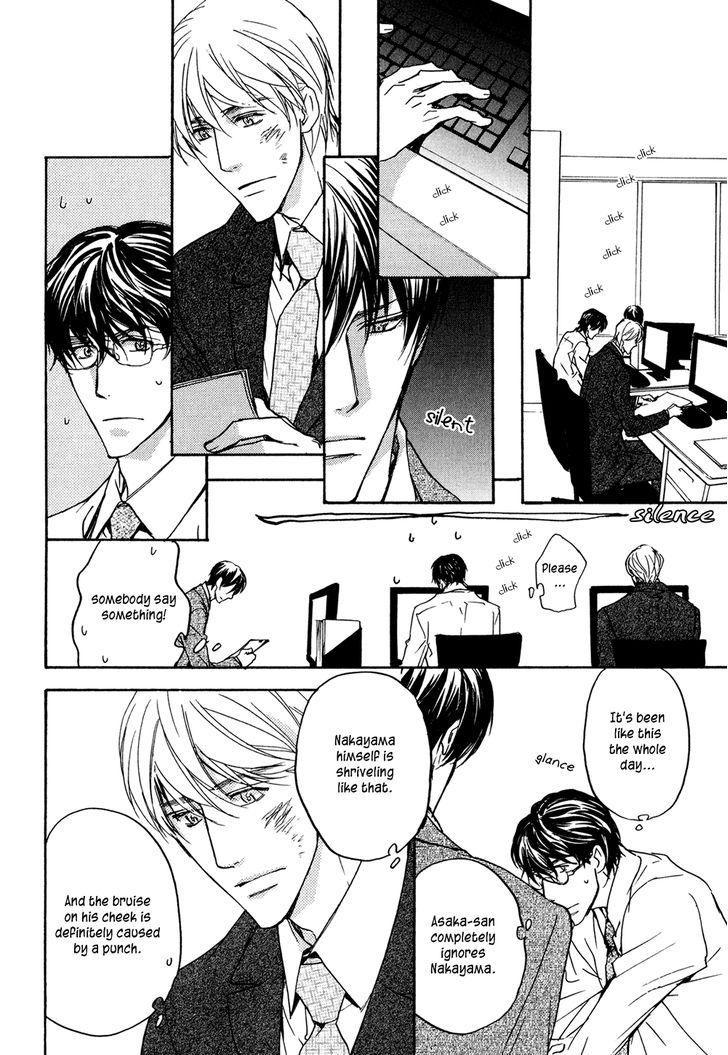 Soushoku Joushi no Otoshikata 3 Page 3