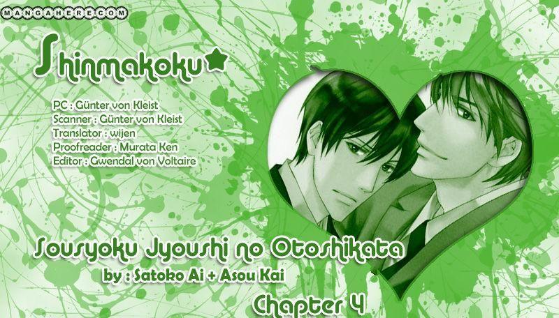 Soushoku Joushi no Otoshikata 4 Page 1