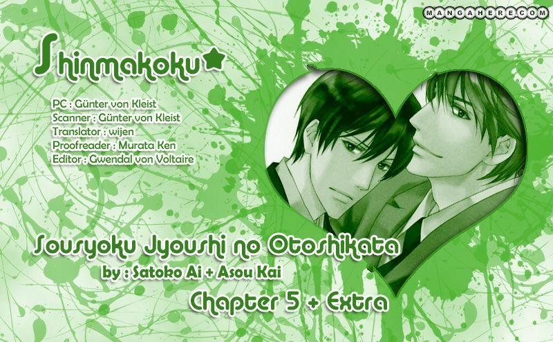 Soushoku Joushi no Otoshikata 5 Page 1