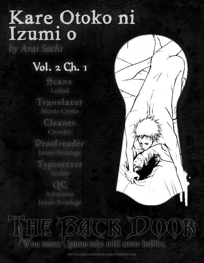 Kare Otoko ni Izumi o 5 Page 1