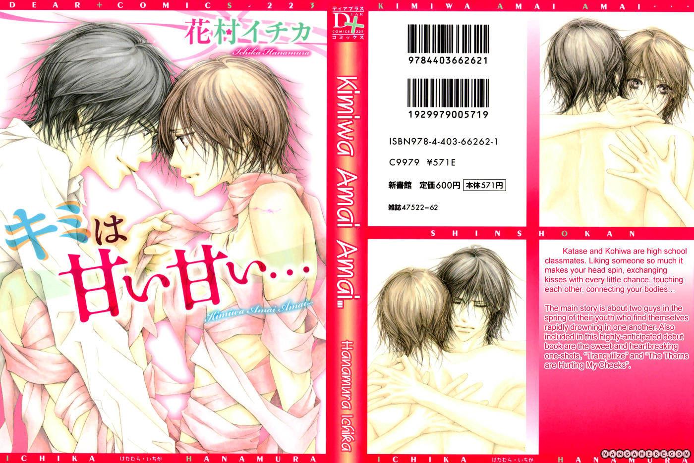 Kimi wa Amai Amai... 1 Page 1