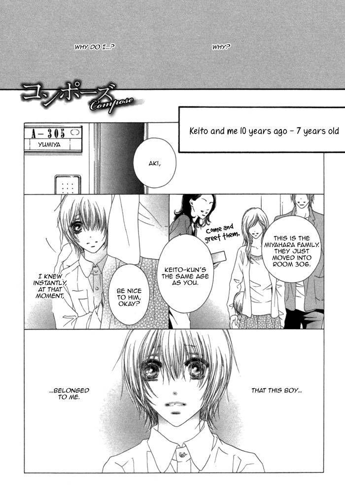 Kimi wa Amai Amai... 6 Page 1