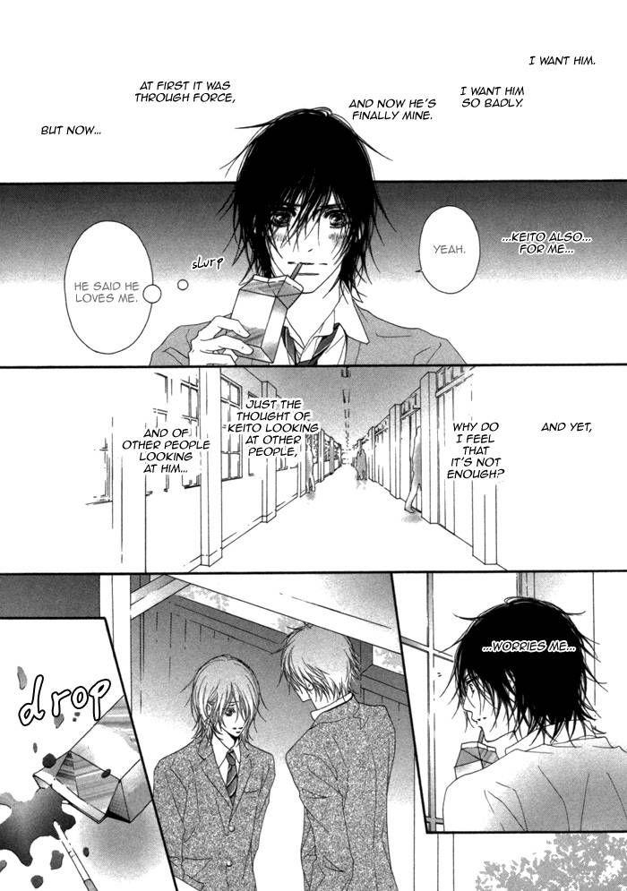 Kimi wa Amai Amai... 6 Page 2