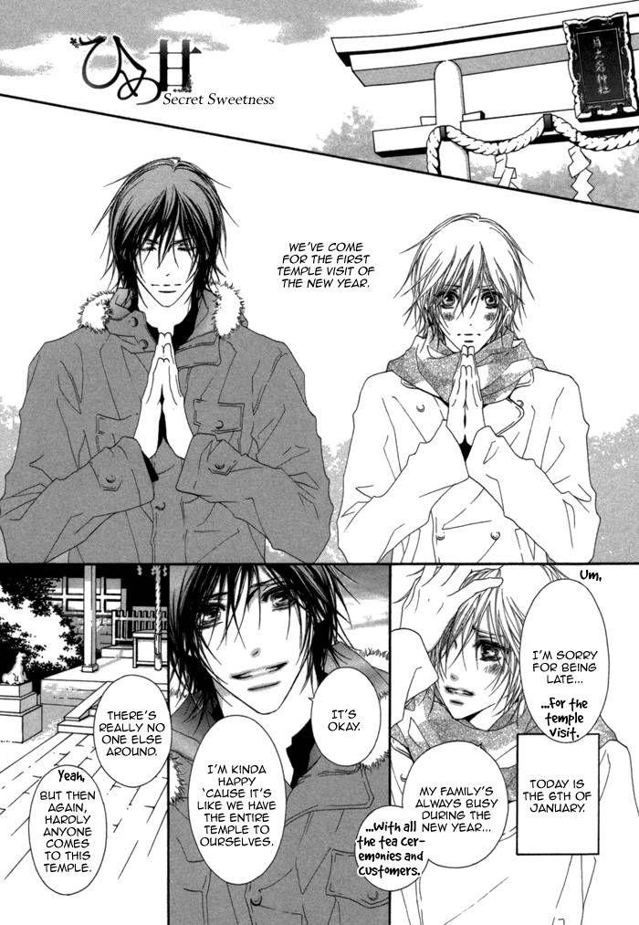 Kimi wa Amai Amai... 6.5 Page 1