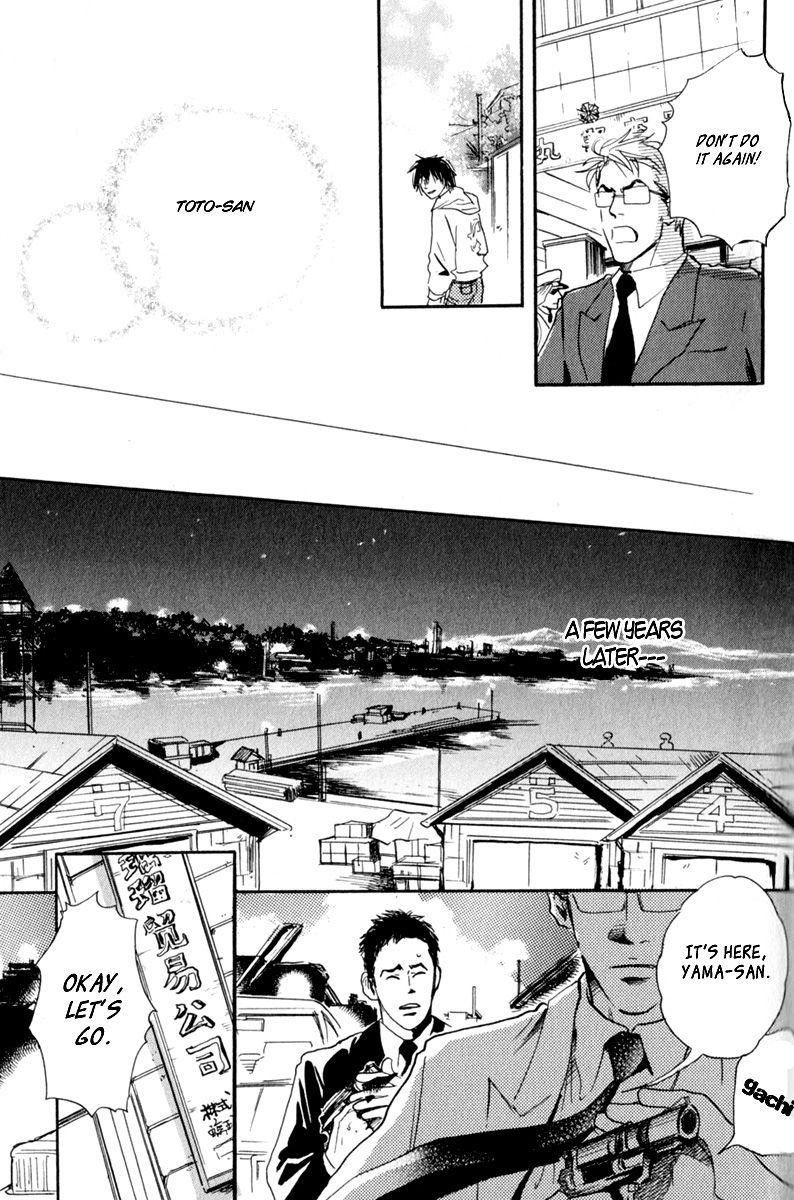 Uwate na Otoko no Otoshikata 4 Page 4