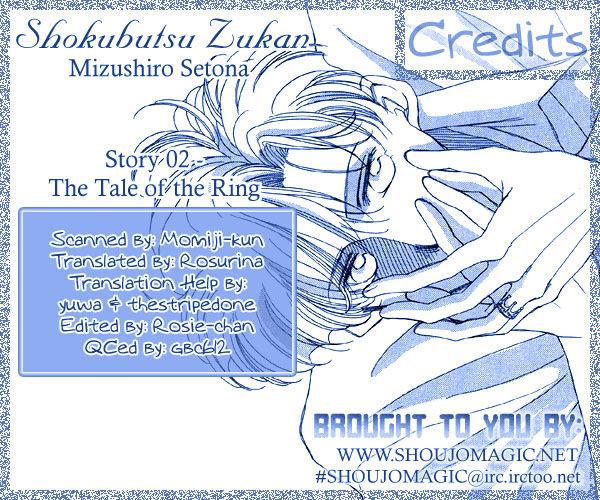 Shokubutsu Zukan 2 Page 2