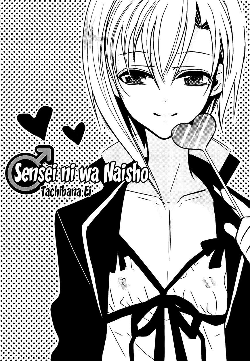 Sensei Anone (TACHIBANA Ei) 0 Page 1