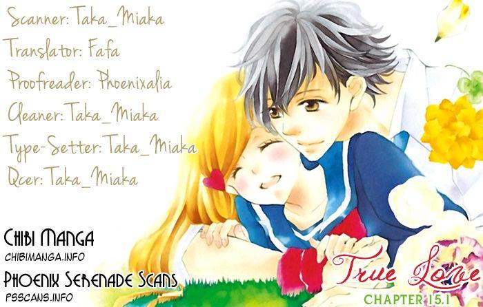 True Love (SUGIYAMA Miwako) 15.5 Page 1