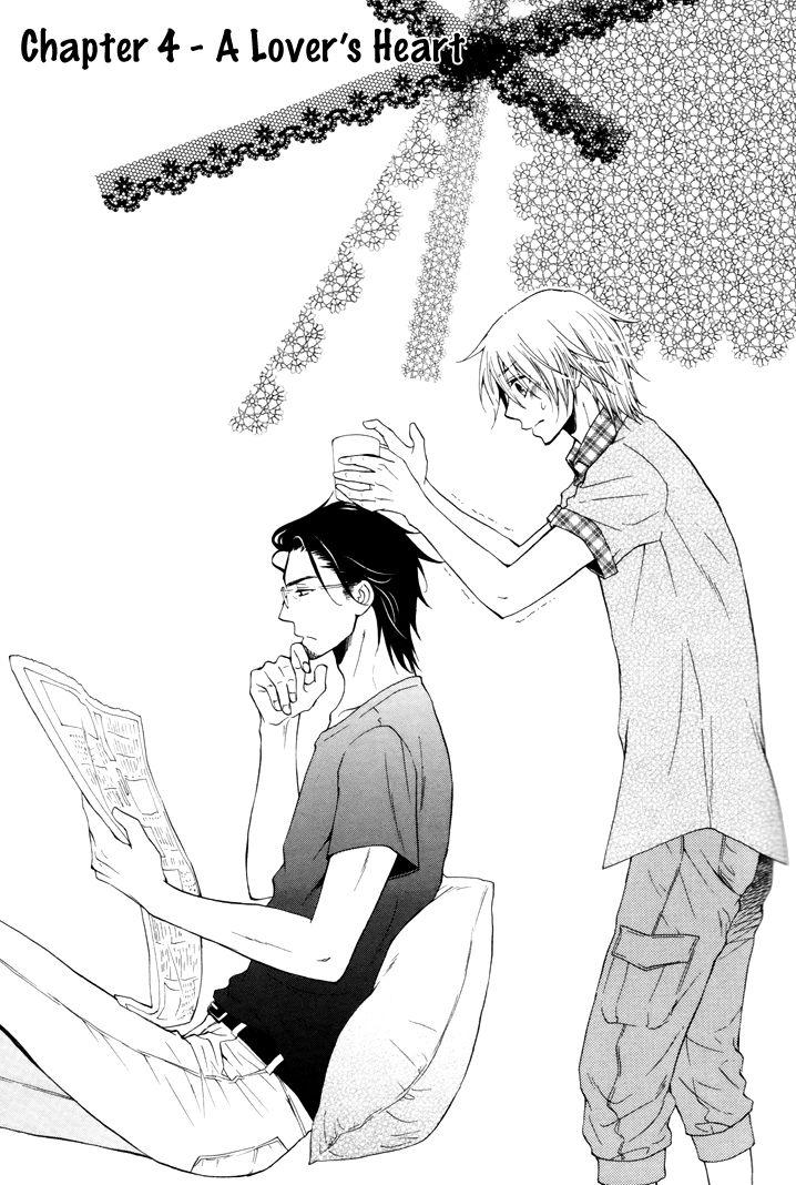 Otokogokoro 4 Page 2