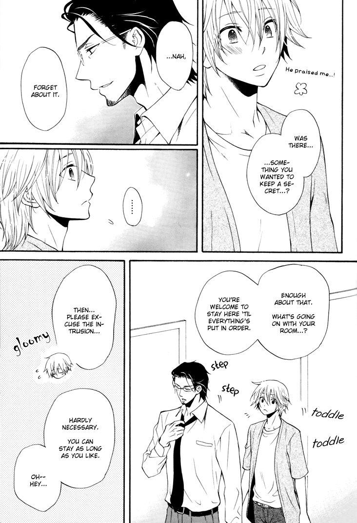 Otokogokoro 5.2 Page 4