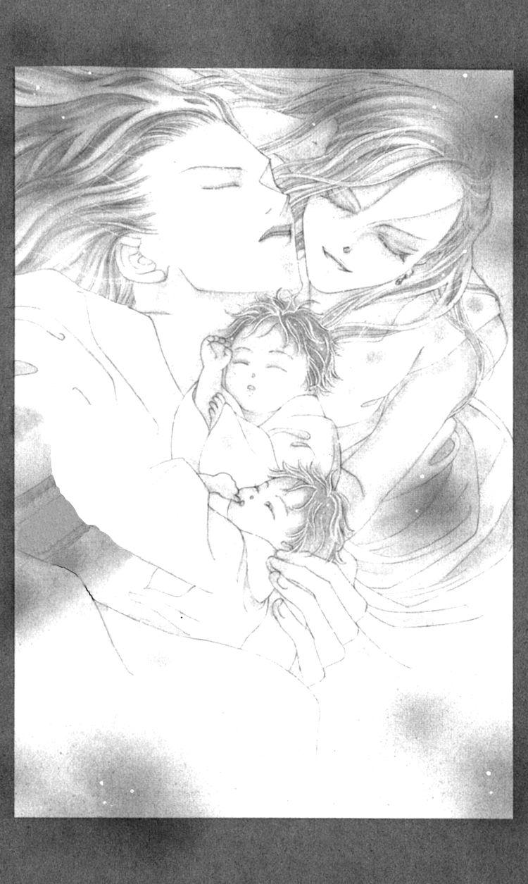 Mitsuzuki Kashou no Tsuki Gaiden 3 Page 2