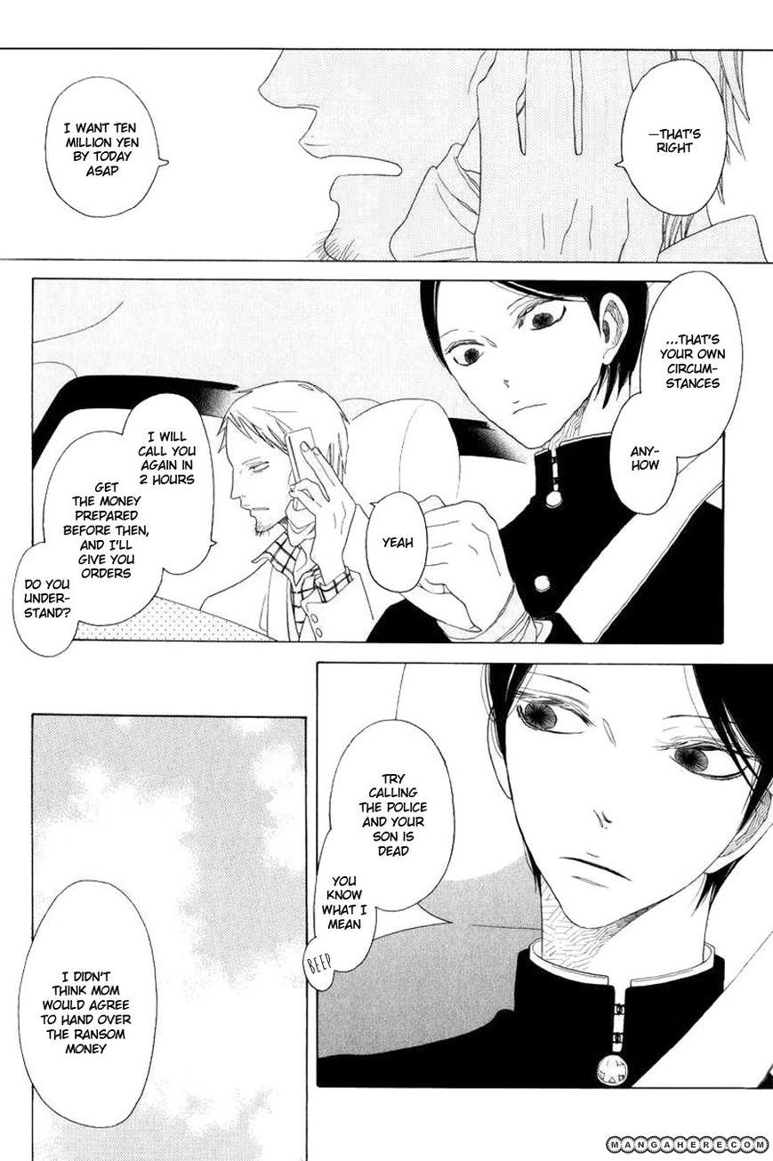 Natsu to Fuyu node Au Basho 1 Page 2