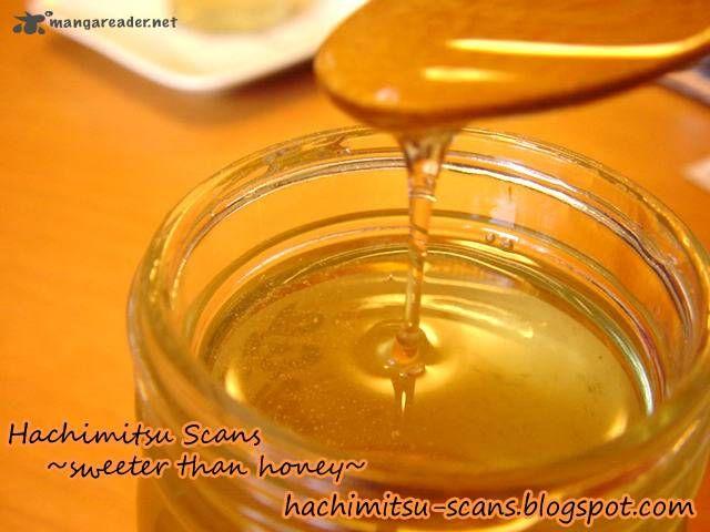 Gisou Honey Trap 1 Page 1