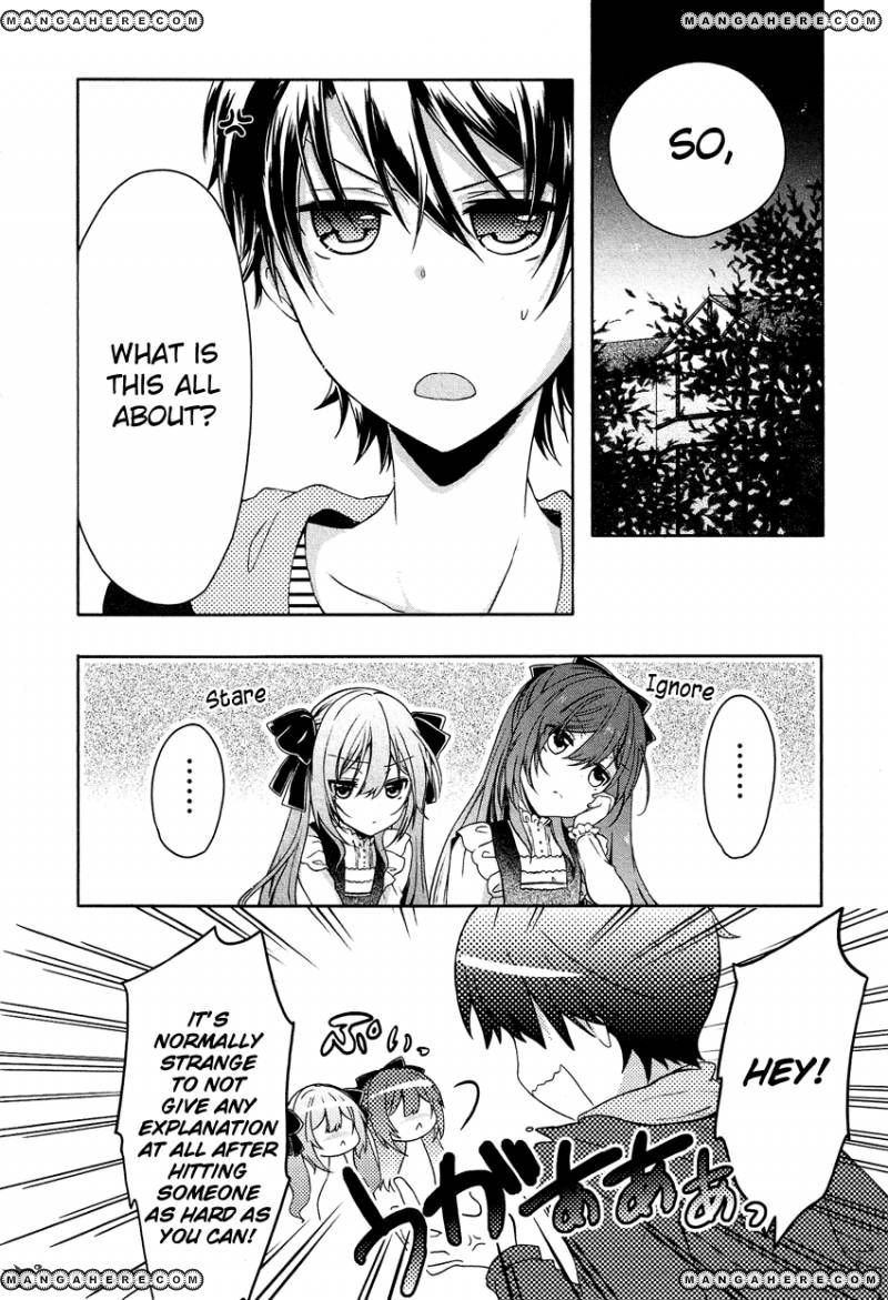 Gisou Honey Trap 2 Page 3