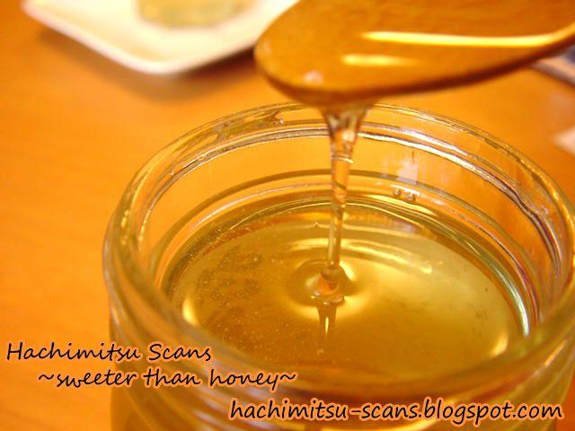 Gisou Honey Trap 12 Page 1